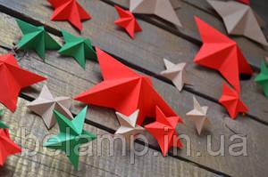 Новогодняя гирлянда из звезд своими руками