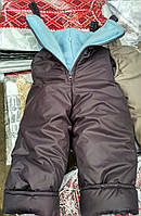 Детские зимние штанишки-комбинезон.Малыш
