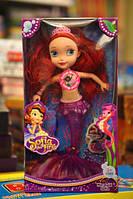 Кукла принцесса русалка София 833 (наличие вида уточняйте)