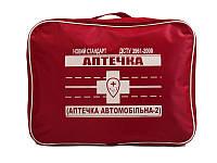 Аптечка автомобильная – 2 с мешком АМБУ