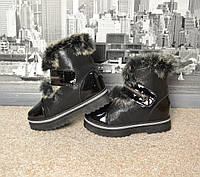 Ботиночки Черные, зима, остались 37р и 41р