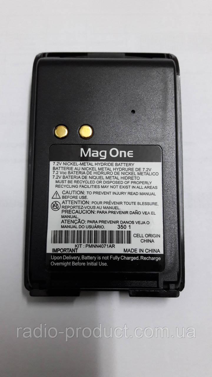 Аккумулятор PMNN4071 для радиостанции Motorola Mag One (MP-300)