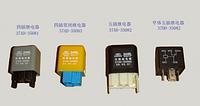 Реле  CAMC 37AD-35081 37AD-35082 37AD-35083 37BD-35082