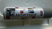 Антигравий PITON 500г серый, белый