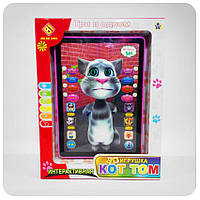 Детский планшет говорящий 3D Кот Том Talking Tom, интерактивная 3D игрушка