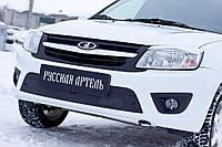 Зимняя заглушка решетки переднего бампера Lada (ВАЗ) Granta 2015+ г.в. Гранта