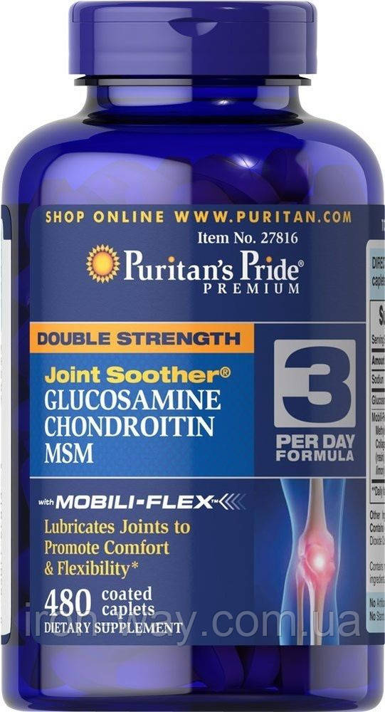 Puritan's Pride Double Strength Joint Soother Glucosamine Chondroitin MSM 480 caps