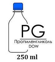 Пропиленгликоль PG DOW 250 ml
