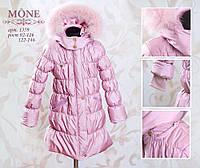 Пальто зимнее MONE размер 122,128.