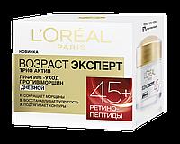Крем денний крем проти зморшок Вік Експерт 45+ 50 мл L'OREAL PARIS