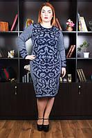 Плетене синє плаття Sofi р 58-60, фото 1