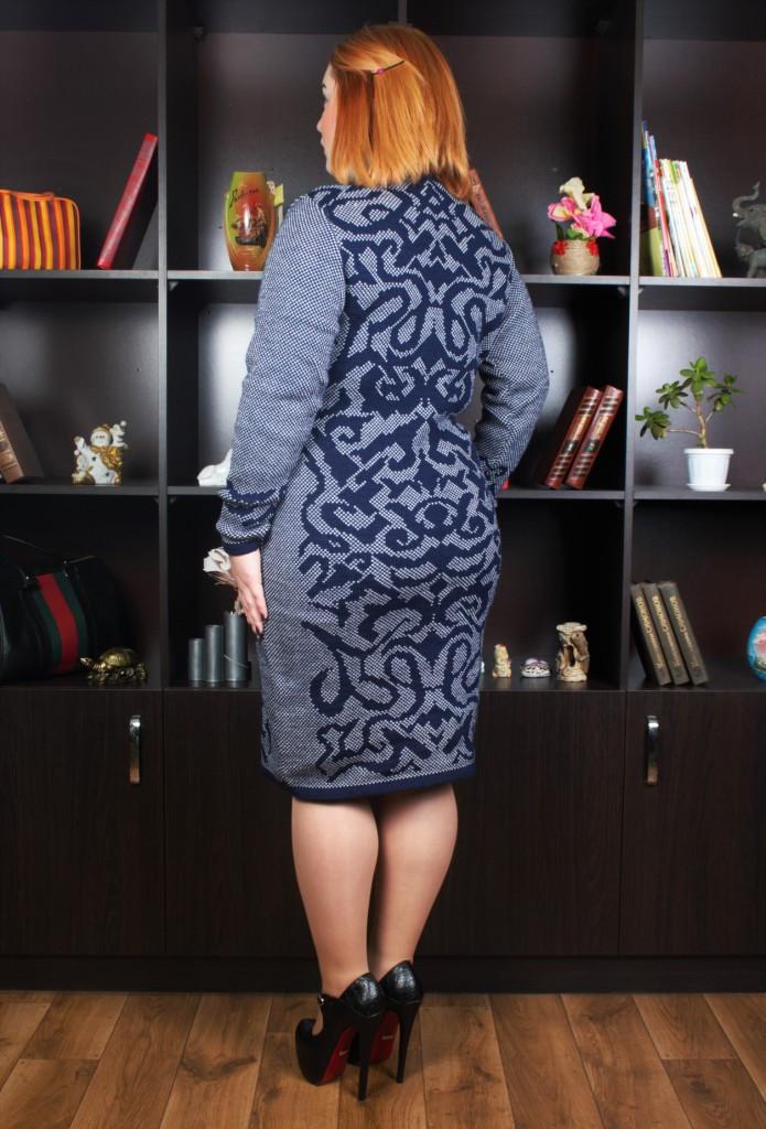 Купить Вязаное Платье 52 Размера