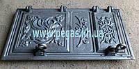 Дверка печная чугунная (спаренная) (270х490 мм)