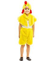 Костюм цыплёнка ( от 4 до 7 лет)