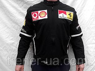 Куртка мужская в стиле Ferrari черная
