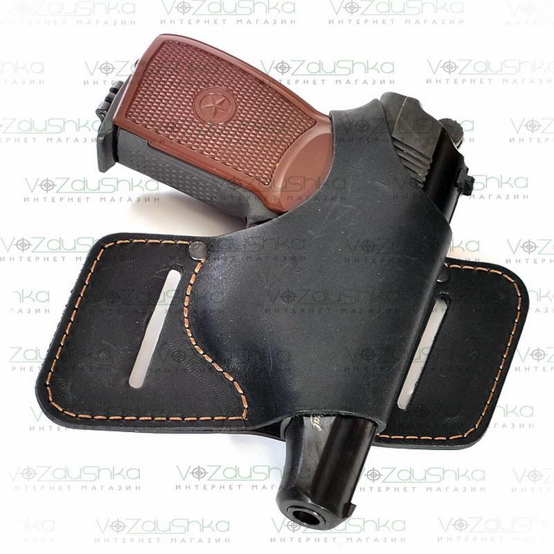 Кобура поясная ''бабочка'' для пистолета ПМ для поясного ношения Макарова (кожа)