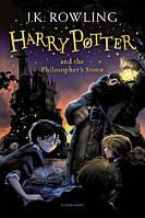 Гарри Поттер и философский камень (англ.яз.)