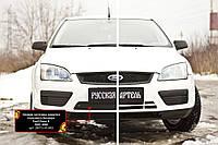 Зимняя заглушка решетки переднего бампера Ford Focus II 2005-2008 г.в. Форд Фокус 2