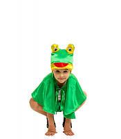 Костюм Лягушки для мальчика ( от 4 до 8 лет)