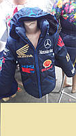 Детская курточка на меху (зима)