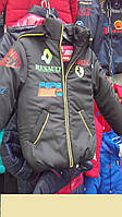 Детская курточка для мальчика на меху (зима)