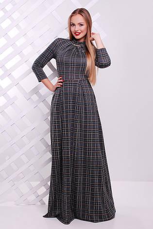 Женское длинное платье Шарлота серое, фото 2