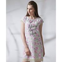 Пеньюары и ночные рубашки Ellen оптом в Украине. Сравнить цены ... bc83fd4054876