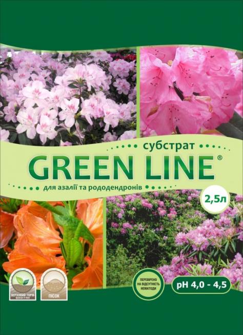 Субстрат для азалий и рододендронов Green Line 2,5 л