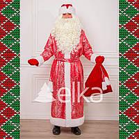 Костюм Деда Мороза Троицкий Красный (без бороды и парика)