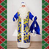 Новогодний костюм Деда Мороза Национальный (без бороды и парика)