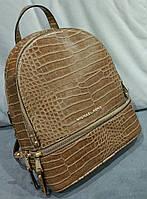 Рюкзак женский брендовый сумка Michael Kors Майкл Корс коричневый
