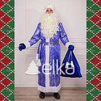 Костюм Деда Мороза Троицкий синий (без бороды и парика)