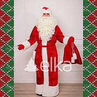 Новогодний Костюм Деда Мороза красный мрамор (без бороды и парика)