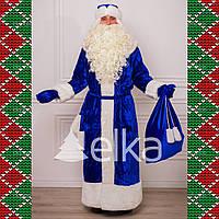Костюм Деда Мороза синий мрамор (без бороды и парика)