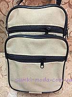 Барсетки мужские(6 кармана)/Барсетки cпортивные только ОПТ/Сумка для через плечо, фото 1