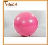 Фитбол мяч для фитнеса HMS, матовый, d - 75 см (разные цвета) , фото 1