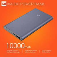 Внешний аккумулятор Xiaomi Mi Power Bank 10000mAh Pro (PLM01ZM)