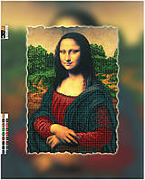 Схема для вышивки бисером на холсте на подрамнике Мона Лиза