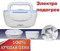 Ланч бокс электрический с подогревом - термос контейнер для пищи переносной.