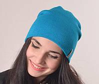 """Женская удлиненная шапка """"Импульс"""" голубой. Шапки для женщин. Зимние шапки."""