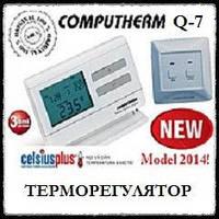 Программатор недельный Computherm Q7