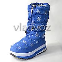 Модные дутики на зиму для девочки сапоги голубые снежинки 36р.