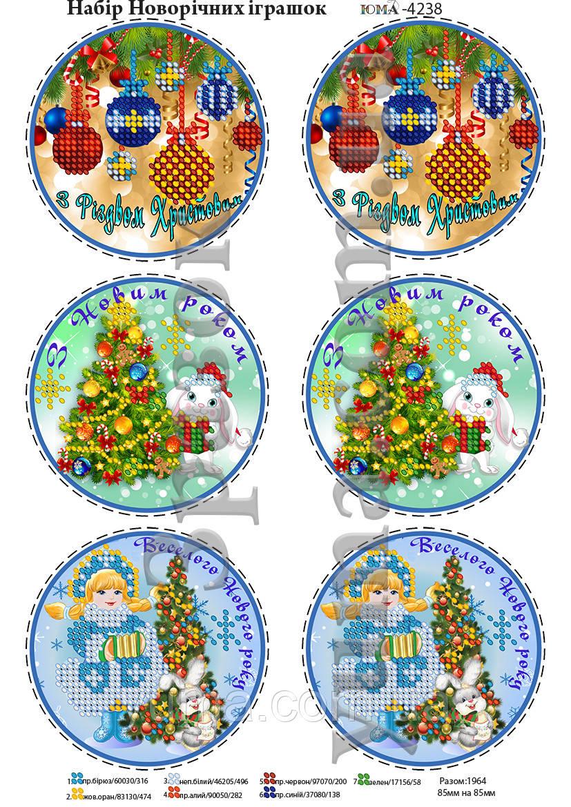 Схема для вышивки бисером новогодних игрушек