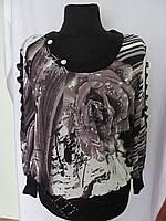 Кофта женская размер 50-52-54-56-58, фото 1
