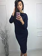 Очень стильное и красивое платье в расцветках