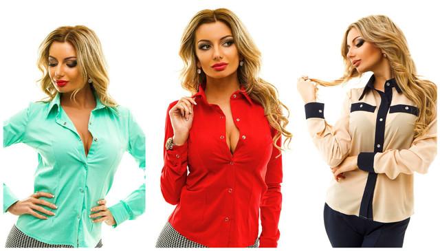 Торговая марка женской одежды доставка