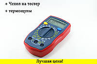 Цифровой мультиметр тестер вольтметр DT33C