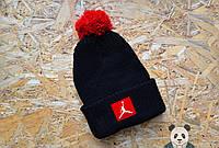 Молодежная черная шапка с бубоном джордан,Jordan