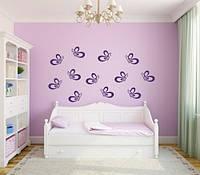 Виниловая наклейка на стену Фиолетовые Бабочки