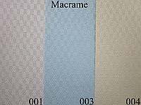 Жалюзи вертикальные Macrame